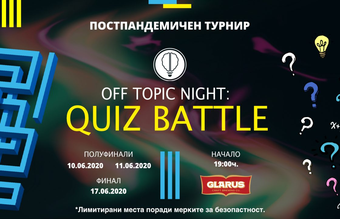 OFF Topic | Quiz Battle Night vol. 18 1 | Innovator Coworking Space