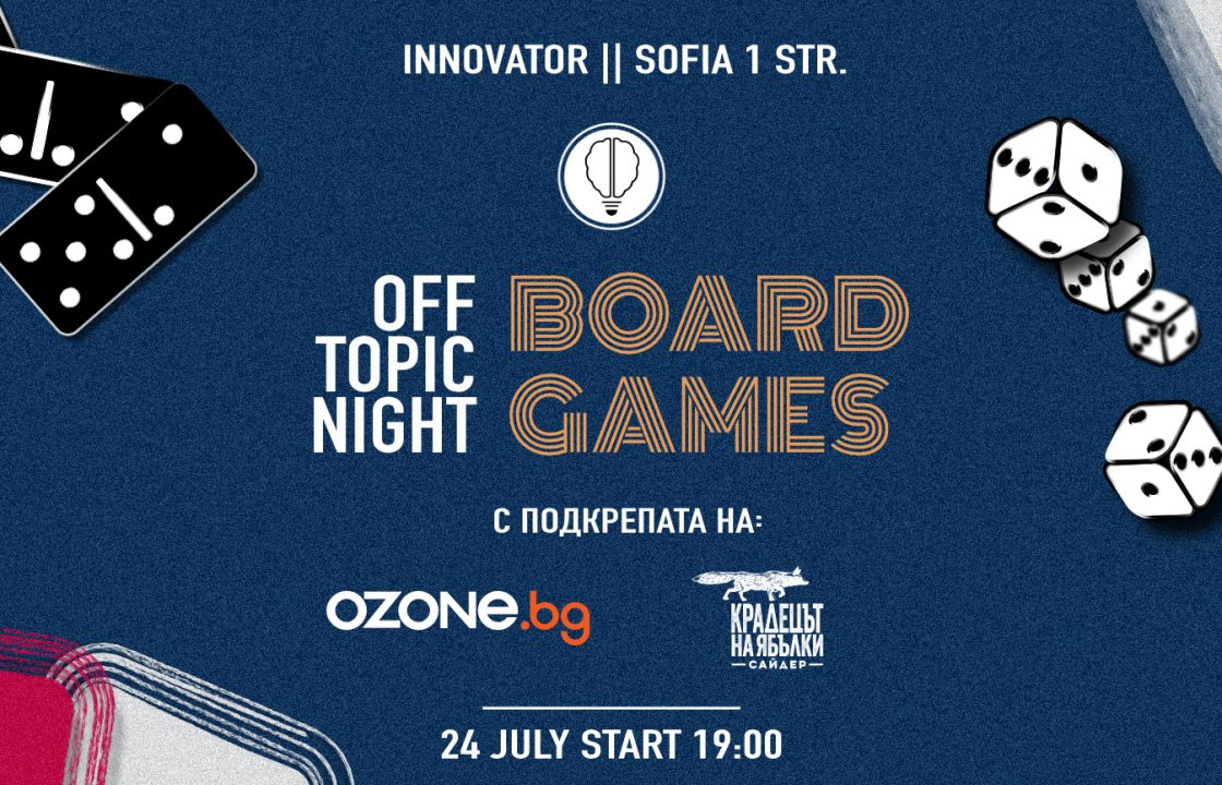 OFF Topic | Board Games Night 1 | Innovator Coworking Space