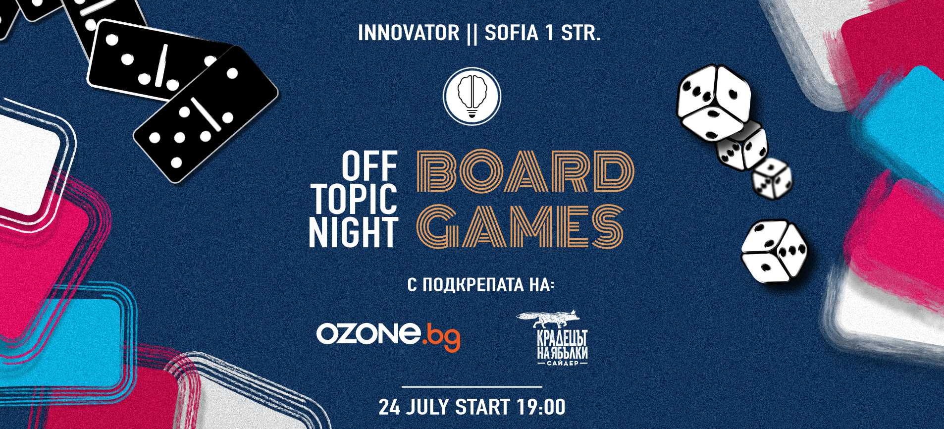 OFF Topic | Board Games Night 2 | Innovator Coworking Space