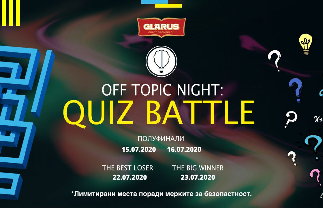 OFF Topic | Quiz Battle vol. 19 1 | Innovator Coworking Space