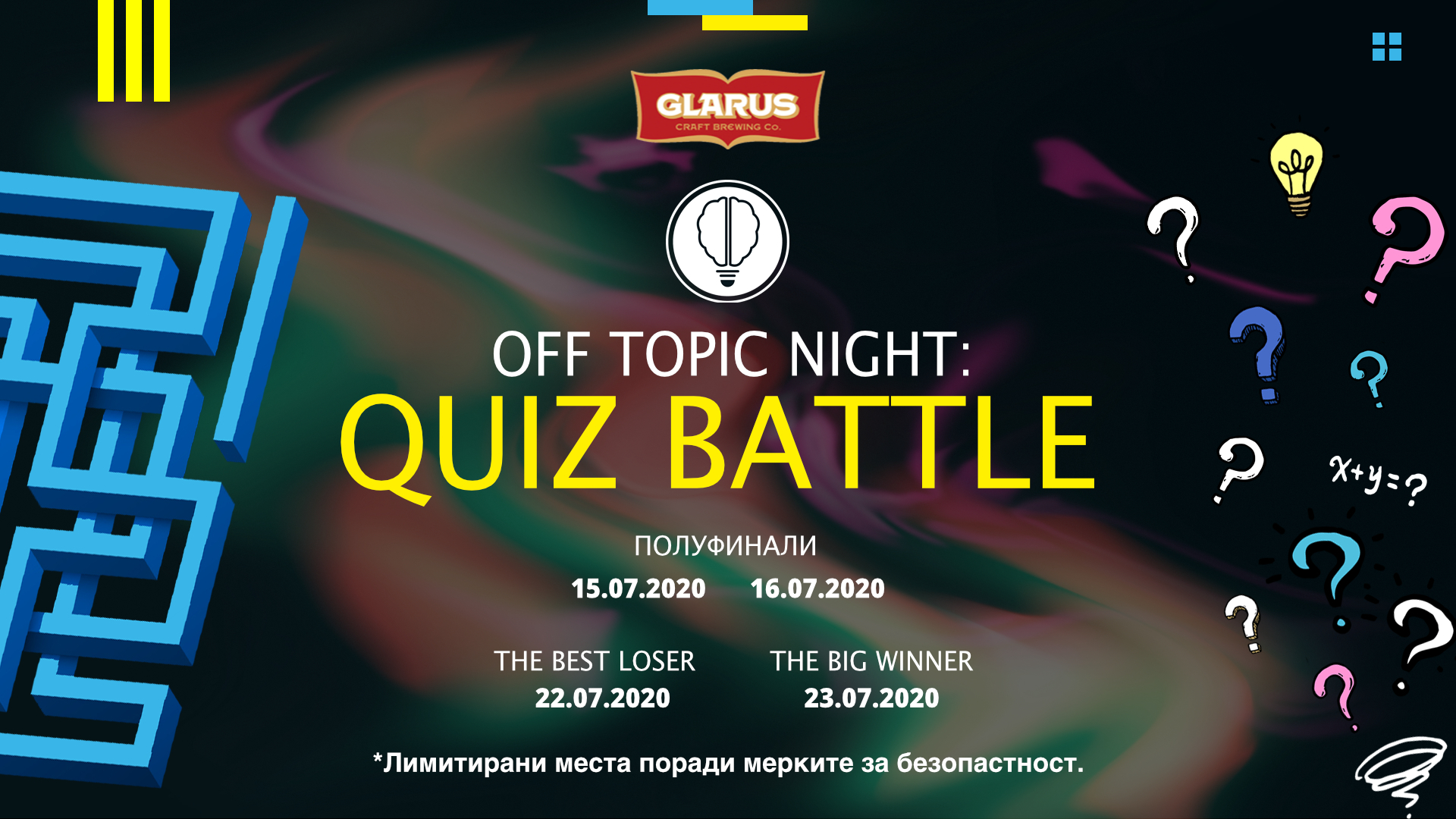 OFF Topic | Quiz Battle vol. 19 3 | Innovator Coworking Space