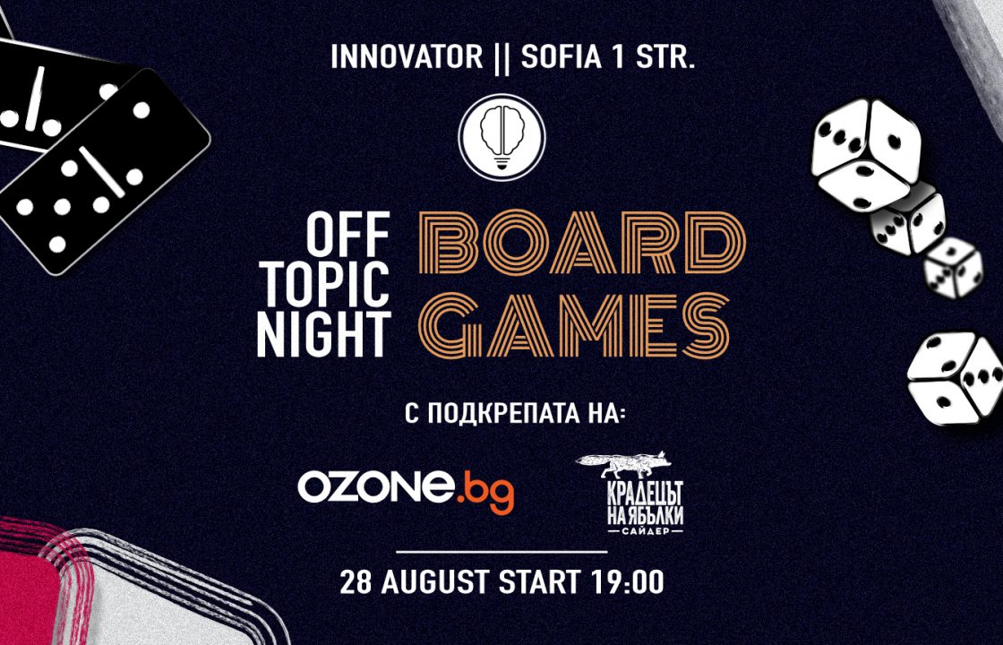 board-games-august