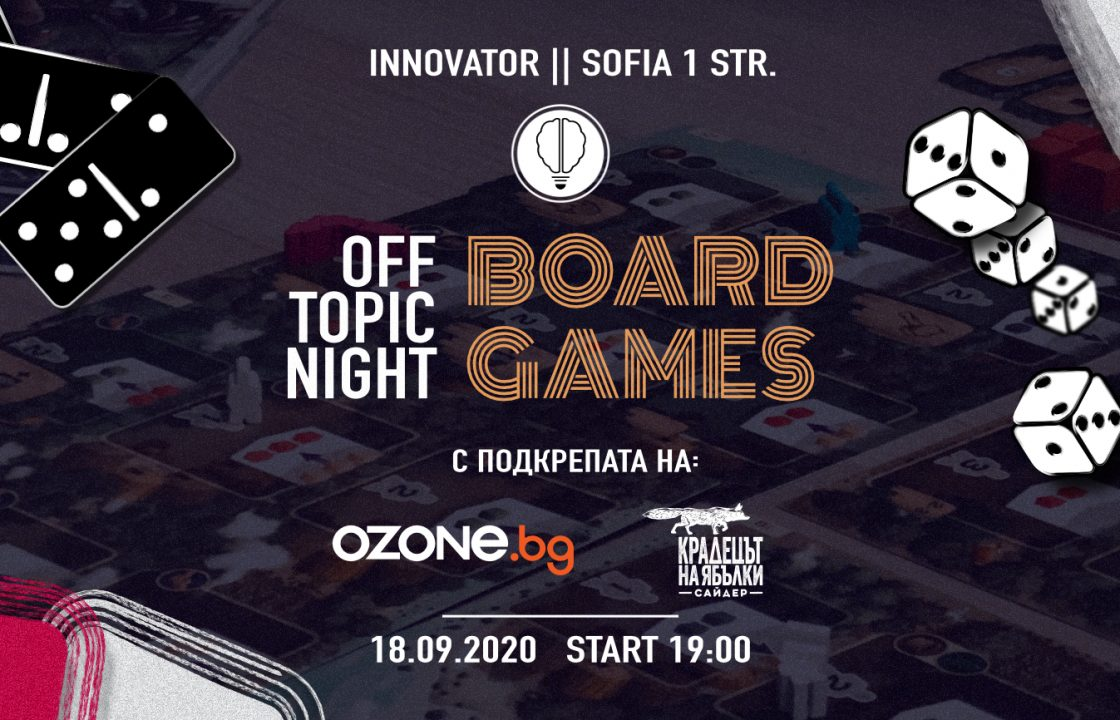 OFF Topic | Board Games Night 6 | Innovator Coworking Space
