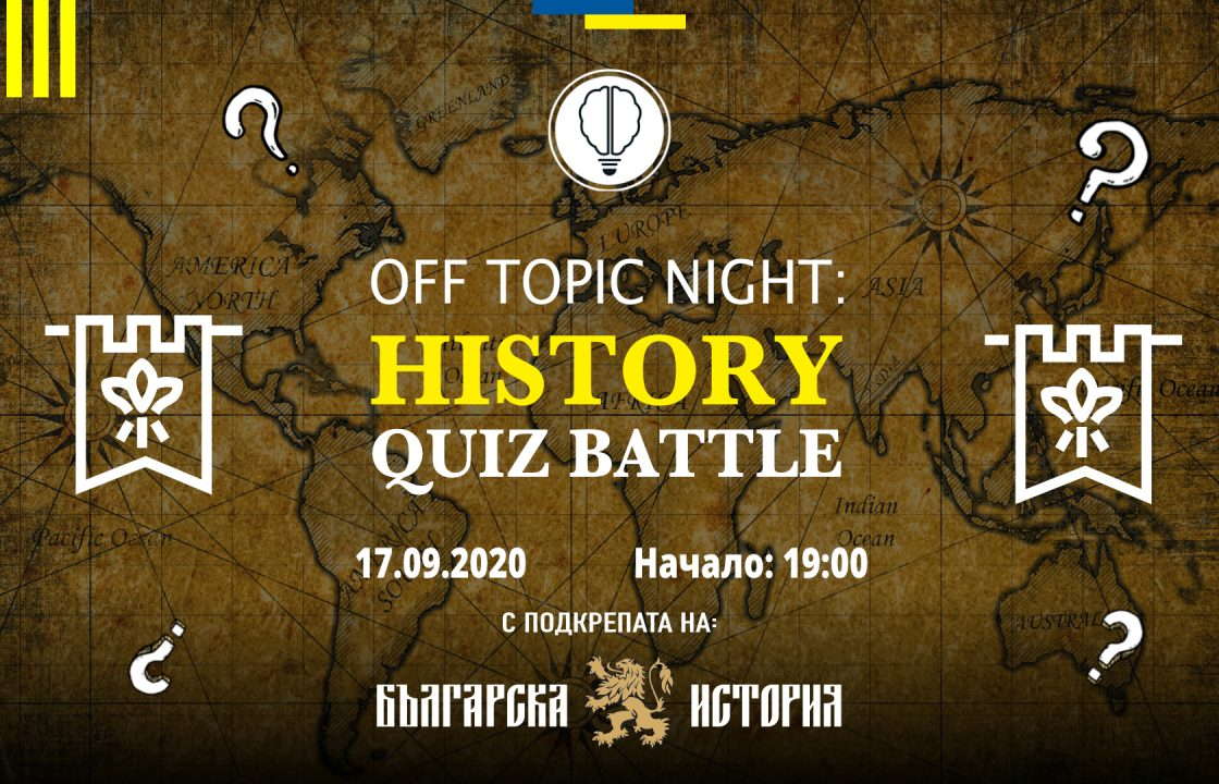 OFF Topic | History Quiz Battle 4 | Innovator Coworking Space