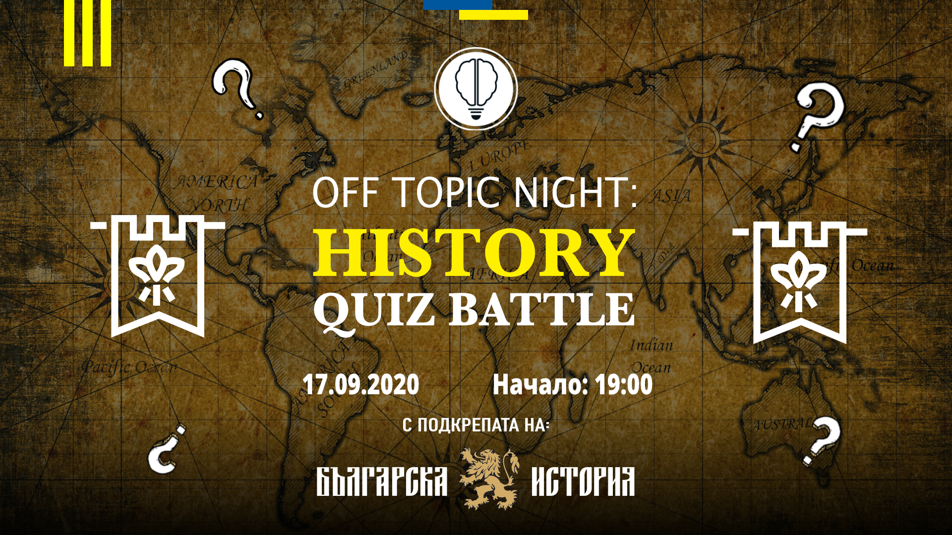 OFF Topic | History Quiz Battle 3 | Innovator Coworking Space