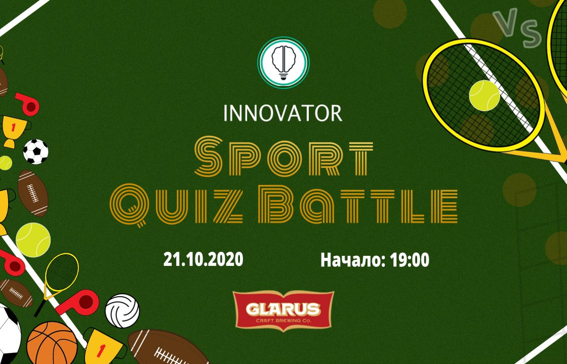 OFF Topic | Sport Quiz Battle 1 | Innovator Coworking Space