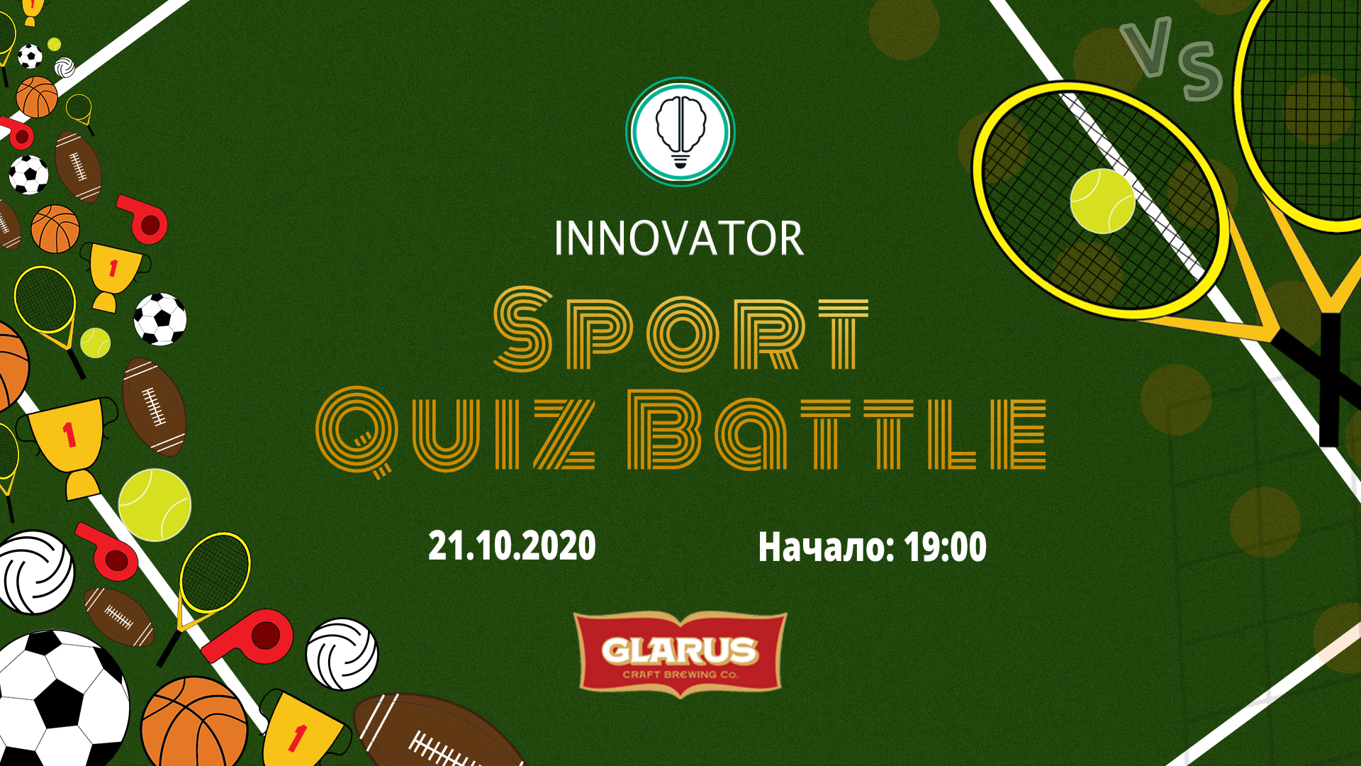 OFF Topic | Sport Quiz Battle 3 | Innovator Coworking Space